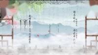 月满弦刘珂矣配乐成品视频素材led背景视频