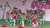 《俏江南》2019年黄土包小学幼儿园庆六一文艺汇演完整版