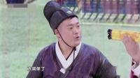 跨界喜剧王 (2)-综艺-高清完整正版视频在线观看