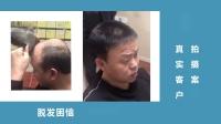 秃顶中年大叔戴上假发套后,颜值飙升,只能说假发真的是减龄神器