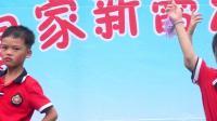 皇家新蕾幼儿园文艺汇演