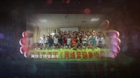 中国网络营销霸屏创始人刘哲麟