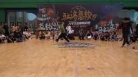 肉松 vs 林勇-半决赛-Breaking 1on1-驻济高校大学生街舞挑战赛VOL.8