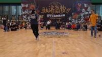 milk vs 淘淘-8进4-Breaking 1on1-驻济高校大学生街舞挑战赛VOL.8