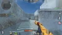 iOS《穿越火线:枪战王者》游戏PVP联机视频 团队站(自动)-营地32:38