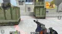 iOS《穿越火线:枪战王者》游戏PVP联机视频 简单爆破-沙漠灰 3:1