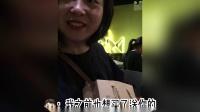 2019.6.21-两周年纪念日vlog