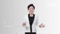《中国推介》——最美呼伦贝尔