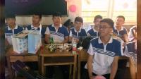 海阳市实验中学2015 级四班毕业典礼