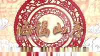 D44中国风喜庆祝老寿星海福山寿生日快乐寿宴寿庆片头AE模板制作祝寿视频 大寿 视频制作 毕业季 毕业相册