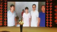 乡宁县幸福湾社区演讲