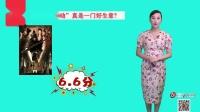"""【理财放映室】""""剧影联动""""三大运行模式各有千秋"""