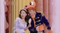 跨界喜剧王8-综艺-高清完整正版视频在线观看