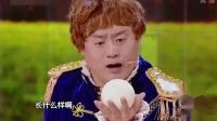 跨界喜剧王3--综艺-高清完整正版视频在线观看