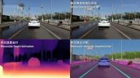 四维图新自动驾驶视觉感知技术