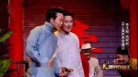 跨界喜剧王:杨树林也太不走心了!找的什么奇