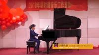 小奏鸣曲 选自《小奏鸣曲集》克列门蒂Op.36 No.1