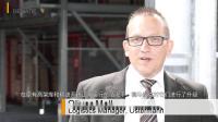 德马泰克对Ostermann仓库和控制系统进行了优化扩建