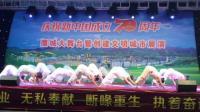 静.瑜伽舞蹈会馆庆祝新中国成立70周年展演 (我是阿妈佛心上的一朵莲)