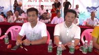 20190622桂东村VS潭王村龙舟友谊赛