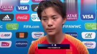 中国女足憾负意大利止步16强!女足赛后采访:很自责,发挥太差