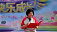 2019年小潭乡中心幼儿园六一汇演  -园长-家长-幼儿发言