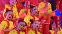 23、集体舞《赵钱孙李》星耀杯2019艺耀中华舞蹈展演广东总评选6.7日