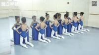 《凤舞课堂》少儿基本功 初级24 跪立半腰