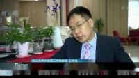 王傳寶教授接受第一財經采訪談企業轉型20190627播出