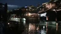 濑柳小镇-音乐短片-HD