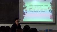 初中语文通用《病句辨析与修改》教学视频实录-袁甜乐
