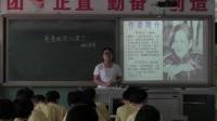 河大版(2016)語文七上2.6《爸爸的花兒落了》教學視頻實錄-劉錦慧
