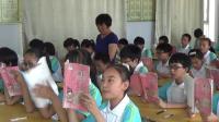 河大版(2016)语文七上2.6《爸爸的花儿落了》教学视频实录-程翠然