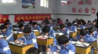 河大版(2016)语文七上3.10《父亲的谜语》教学视频实录-刘贤惠