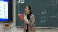 河大版(2016)语文七上3.10《父亲的谜语》教学视频实录-李振英
