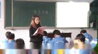 河大版(2016)语文七上3.10《父亲的谜语》教学视频实录-李晓霞