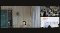 河大版(2016)語文七上3.9《合歡樹》教學視頻實錄-張家口市優課