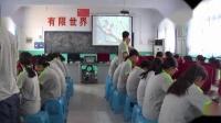 河大版(2016)語文七上4.13《濟南的冬天》教學視頻實錄-侯靜民