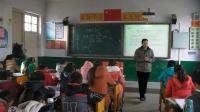 河大版(2016)语文七上4.13《济南的冬天》教学视频实录-段建峰