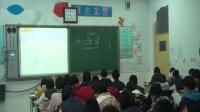 河大版(2016)语文七上4.13《济南的冬天》教学视频实录-邢台市优课