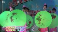 01 教师舞蹈 《风筝误》-智慧树幼儿园期末汇演