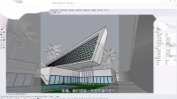 V-Ray for Rhino 官方课程 - 第二课 - 室外渲染