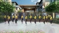 广场舞教学视频大全 各种中老年健身操舞蹈汇总_20180722期