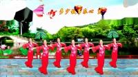 龙门红叶广场舞-烟雨唱扬州-编舞-芳芳