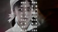 江城令2009片尾曲-音乐-高清完整正版视频在线观