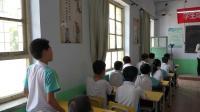 河大版(2016)语文七上第1单元 诗词诵读《闻王昌龄左迁龙标遥有此寄》教学视频实录-黄醒