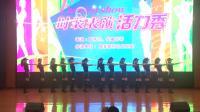 6.29庆七一演出之12—活力秀