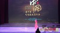 徐梓涵《美丽的世界》