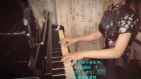 【钢琴演奏】九九八十一 零基础演奏-音乐-高清