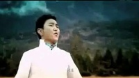 歌曲 鸿雁 MV—原唱 呼斯楞_标清-音乐-高清完整